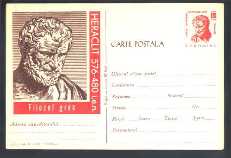 Romania_postalcard_1961_red_Heraclitus